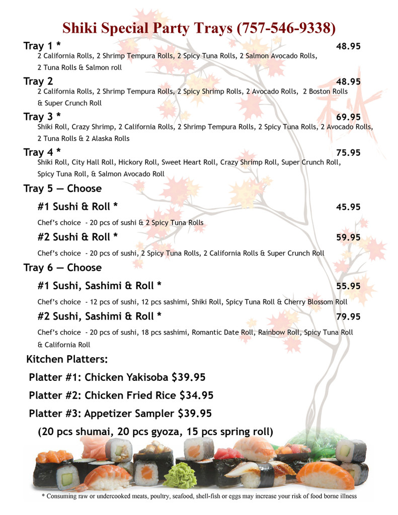 Shiki Menu 2019 summer final